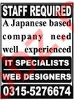 IT Specialists & Web Designers Jobs 2019 in Lahore