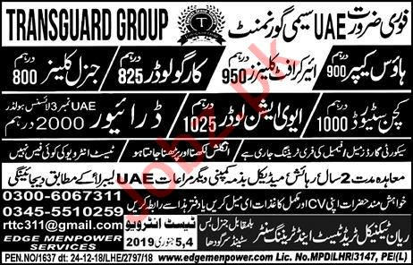 House Keeper, Aircraft Cleaner, Cargo Loader & Cleaner Jobs