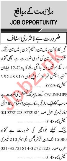 Male & Female Staff Jobs 2019 in Karachi 2019 Job