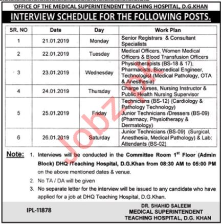 DHQ Teaching Hospital D G Khan Jobs 2019 for Doctors & Nurse
