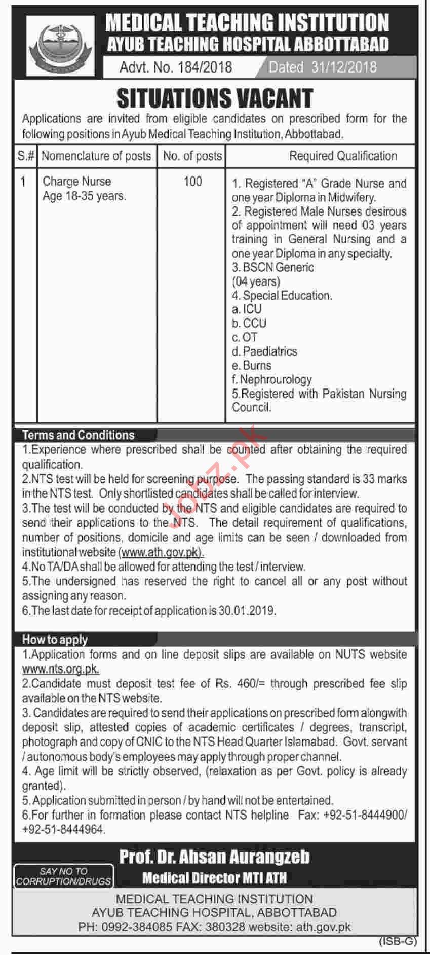 Ayub Teaching Hospital ATH Abbottabad Jobs 2019 for Nurses
