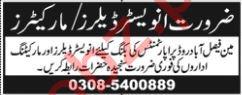 Distributor Jobs Open in Faisalabad