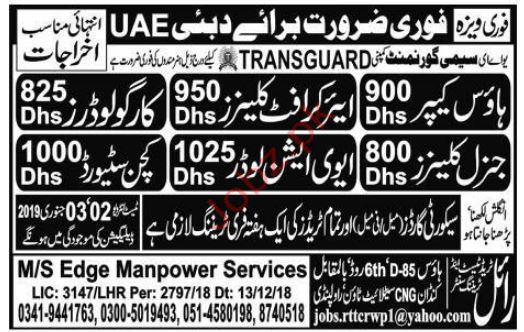 House Keeper Jobs in UAE Dubai