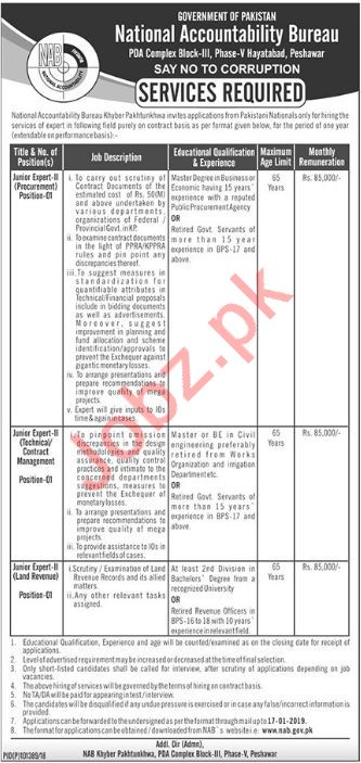NAB National Accountability Bureau Jobs 2019 in Peshawar KPK