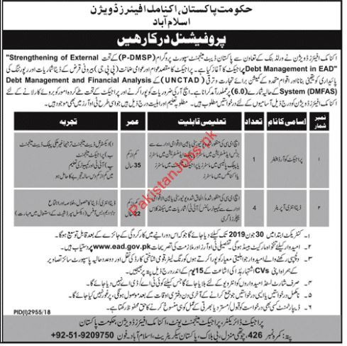 Project Coordinator Jobs in Economic Affairs Division