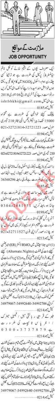 General Staff Jobs Career Opportunity in Karachi
