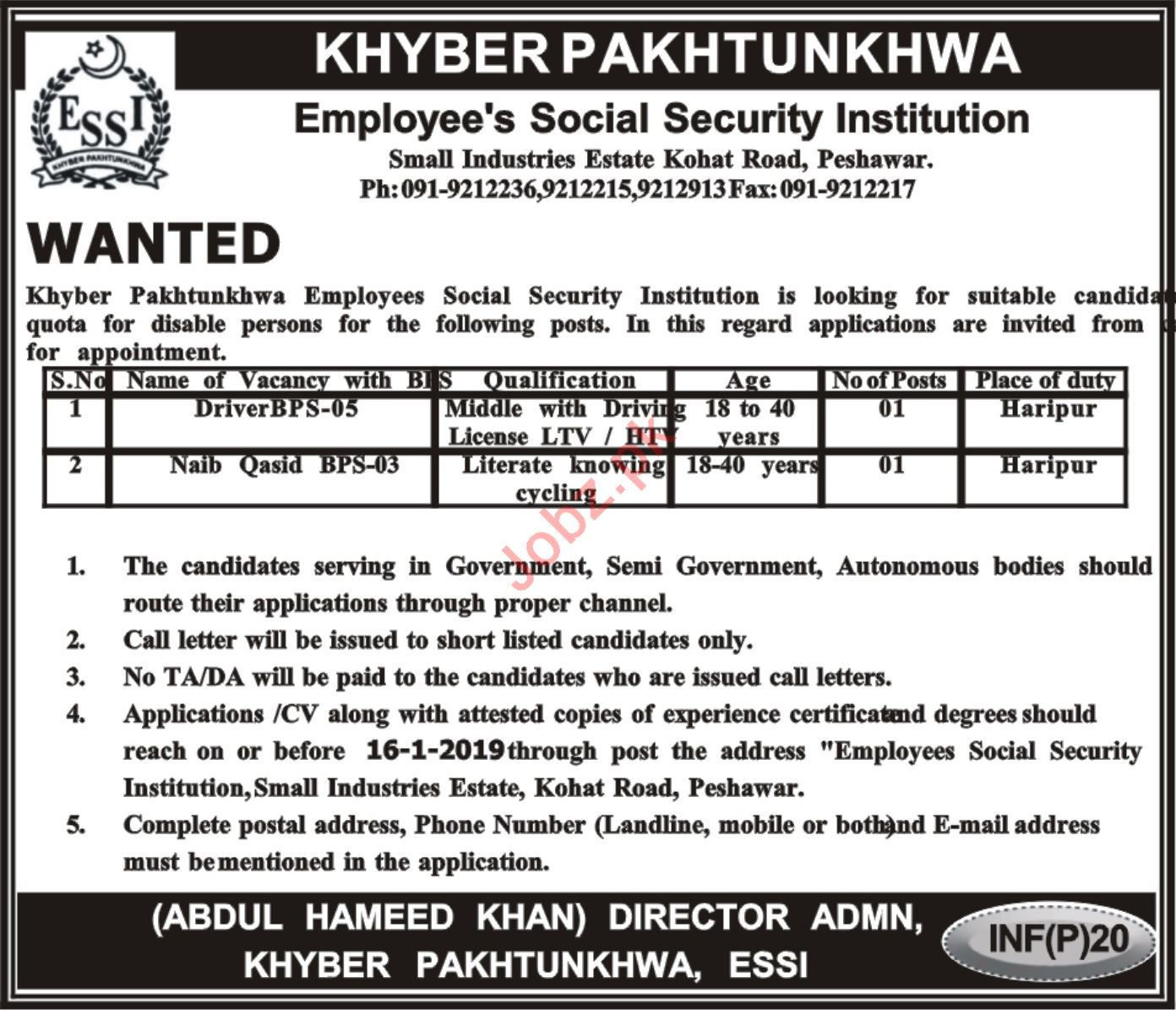 Employees Social Security Institution KPK Jobs for Drivers