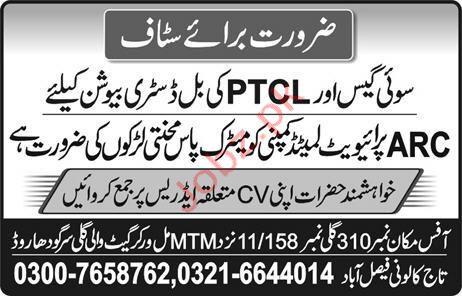 Distributor Jobs in ARC Private Company