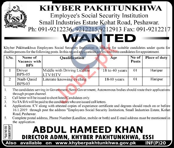 KPK Employees Social Security Institution Driver Jobs