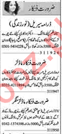 Acting Modeling Jobs 2019 For Media Group in Lahore