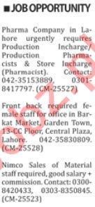Daily Nation Newspaper Classified Ads 4th Jan 2019