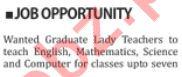 Office Staff & Teachers Jobs 2019 in Lahore
