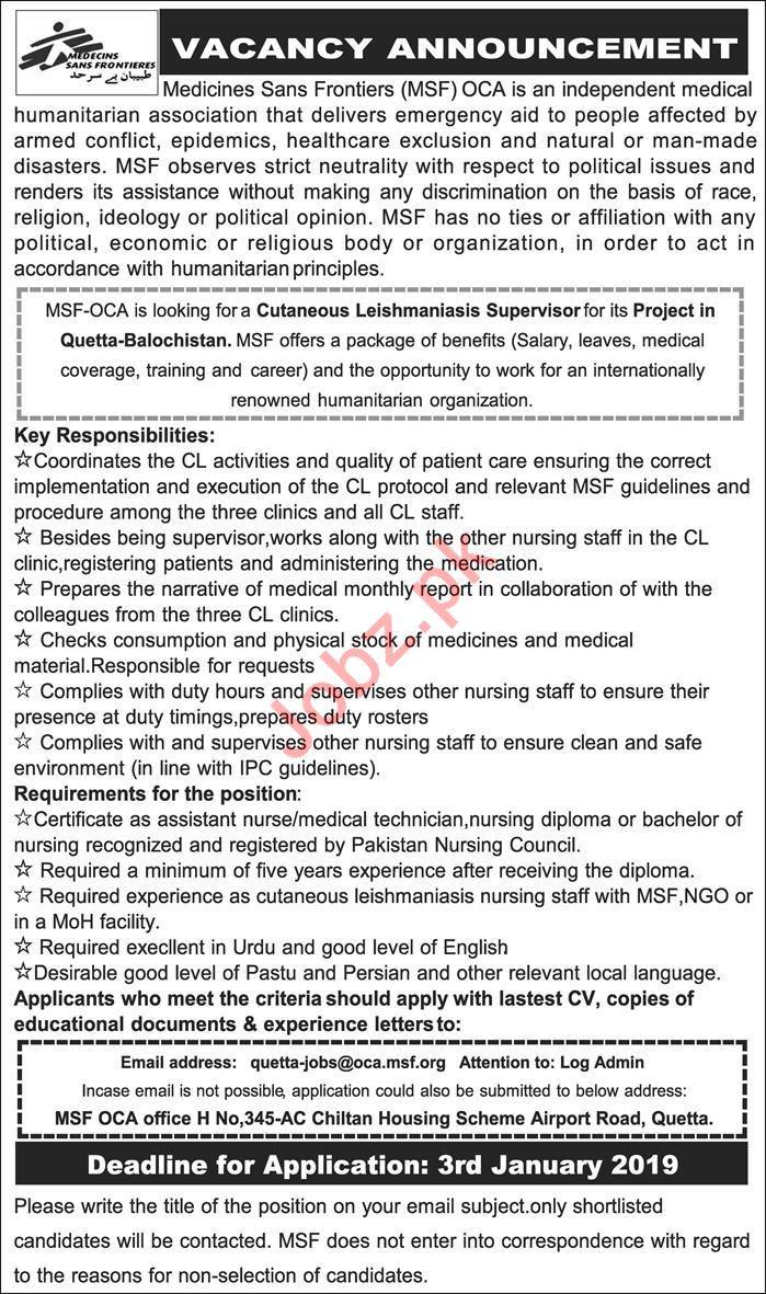 MSF Pakistan NGO Jobs 2019 for Supervisor