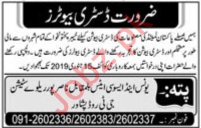 Nestle Pakistan Limited Jobs 2019 in Peshawar KPK