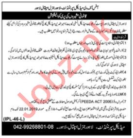 Lahore General Hospital Legal Advisor Job 2019