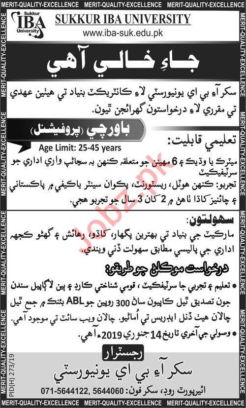 Sukkur IBA University Jobs 2019 In Sukkur