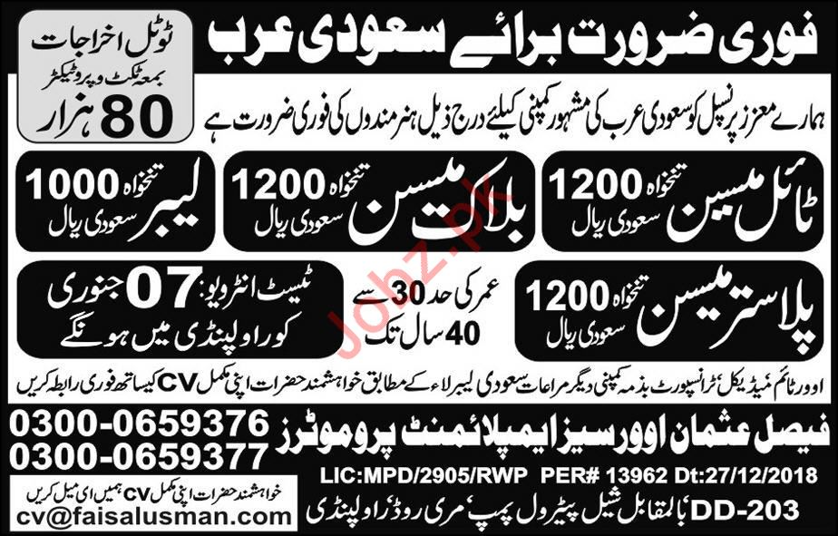 Construction Labors Jobs 2019 For Saudi Arabia