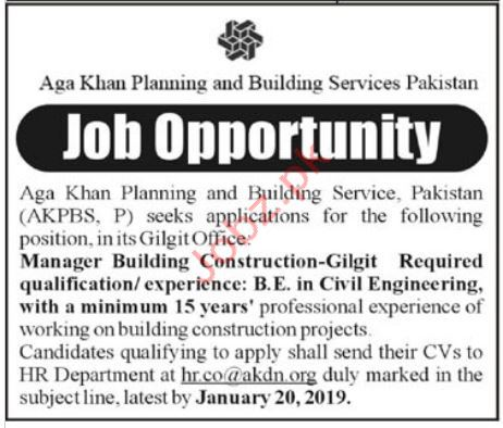 Aga Khan Planning & Building Services Manager Jobs 2019
