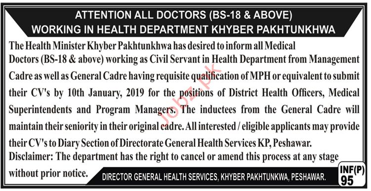 The Health Minister Khyber Pakhtunkhwa Medical Doctor Jobs
