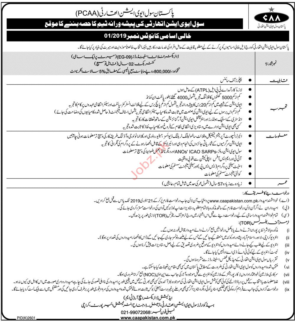 Pakistan Civil Aviation Authority CAA Director Flight Jobs