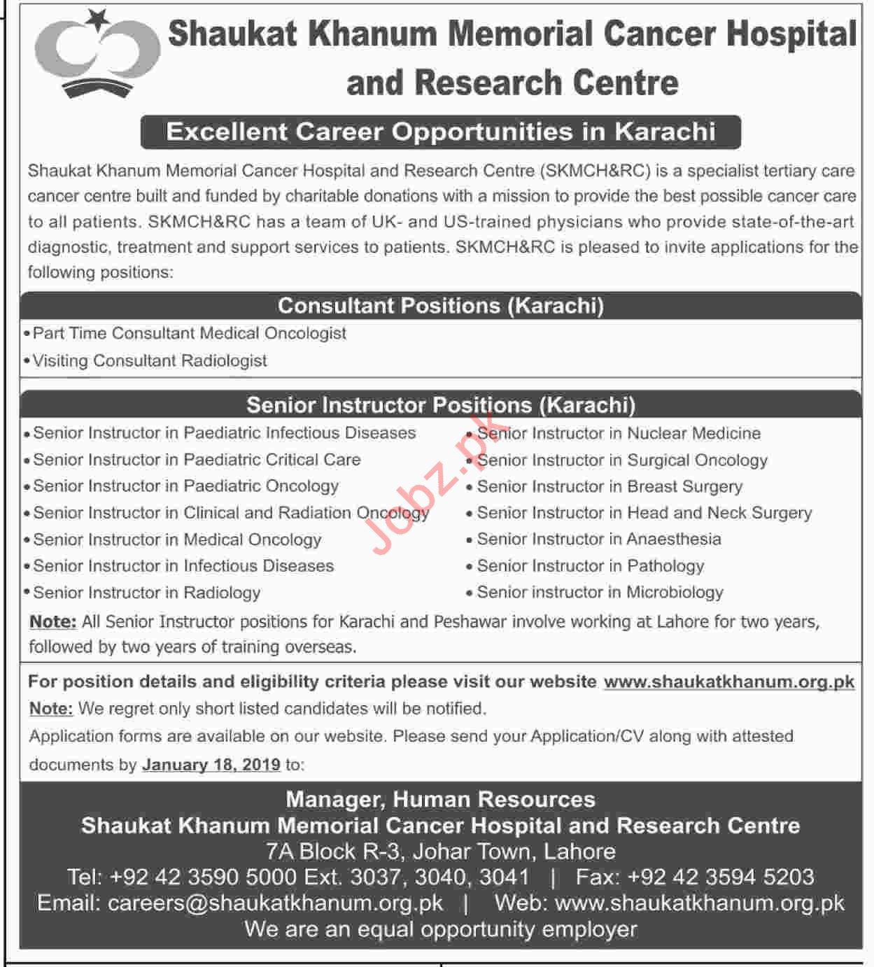 Consultant Jobs at SKMCH&RC