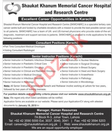 Consultant Job Opportunities at SKMCH&RC