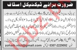 Technical Staff Required at Tiles Factory