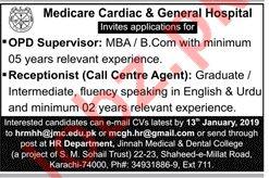 Medicare Cardiac & General Hospital OPD Supervisor Jobs