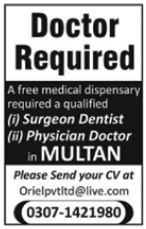 Doctor Jobs in Private Hospital