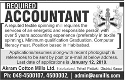 Akram Cotton Mills Limited Accountant Jobs