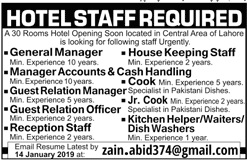 General Manager Job Opportunities at Hotel