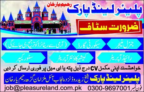 Player Land Park  General Manager Jobs 2019