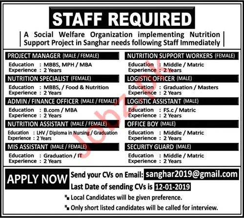 Project Manager, Nutrition Specialist & Admin Officer Jobs