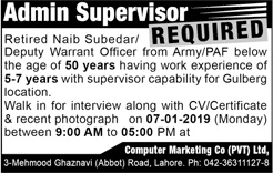 Computer Marketing Co Pvt Ltd Admin Supervisor Jobs