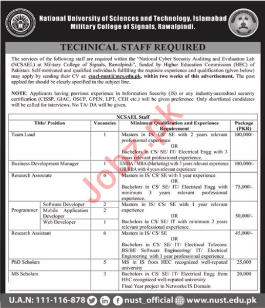 Military College of Signals MCS Rawalpindi Jobs 2019