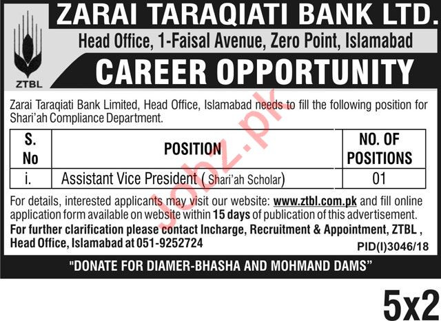 ZTBL Bank Islamabad Jobs 2019 for Assistant Vice President