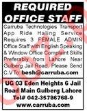 Carruba Technologies Lahore Jobs 2019 for Admin Staff