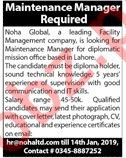 Noha Global Lahore Jobs 2019 for Maintenance Manager