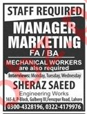 Manager Marketing Jobs 2019 in Lahore