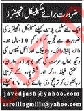 Mechanical Engineers Jobs 2019 in Lahore