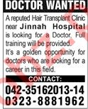 Jinnah Hospital Lahore Jobs 2019 for Doctors