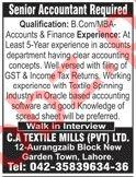 CA Textile Mills Lahore Jobs 2019 for Senior Accountant