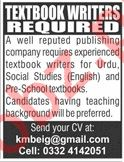 Textbook Writers Jobs 2019 in Lahore