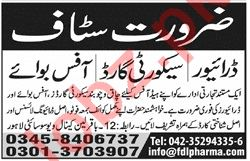 Driver, Security Guard & Office Boy Jobs 2019