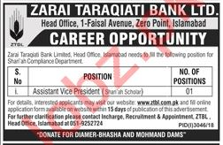 Assistant Vice President Jobs 2019 in ZTBL Bank Limited