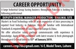 Deputy General Manager Production Jobs 2019 in Lahore