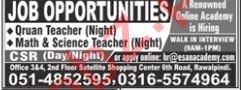 Esan Academy Quran Teacher Jobs