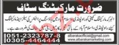 Marketing Staff Required at Al Barka Marketing Company