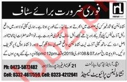 Nishat Linen Lahore Jobs 2019 for Retail Staff
