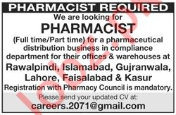 Pharmacist Careers at Pharmaceutical Distribution Company